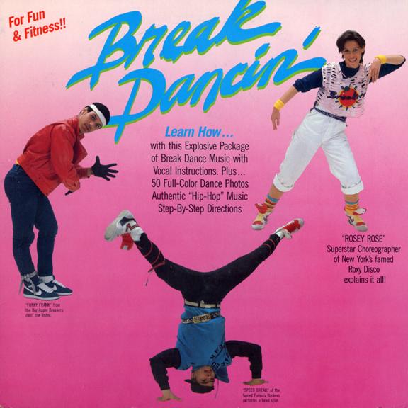 break_dancin_1.jpg