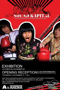 soundkapital_event